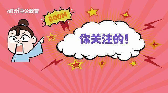 2020广东清远市连山壮族瑶族自治县小三江镇选拔村级后备干部公告
