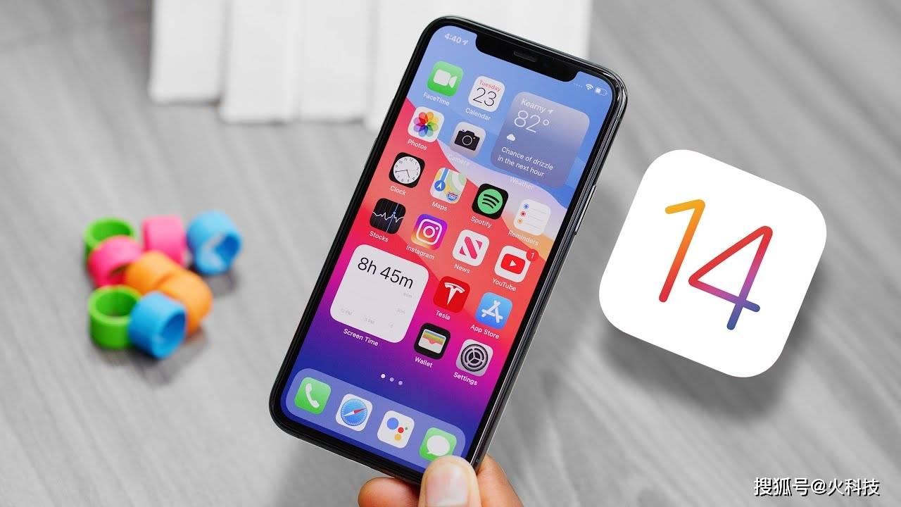 iOS14.0.1系统又升级了,修复bug:3个字回答:值得升