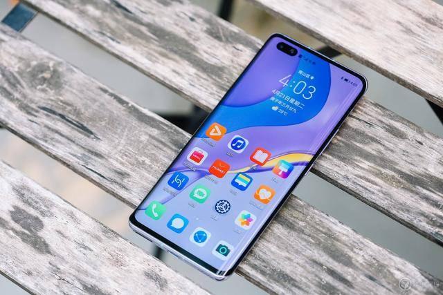 """华为首款120Hz手机!华为Nova8曝光:新款""""P40""""?"""
