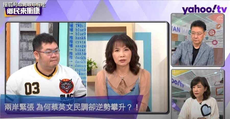 """【臺灣""""20到29歲""""喊打喊殺最大聲,媒體人:你們快去當兵】"""