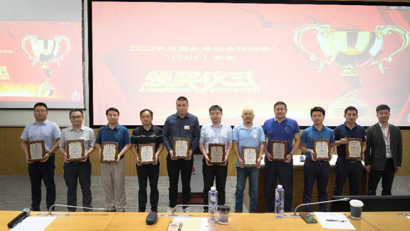 """喜讯丨国科科技荣获华为""""2019年度优秀授权培训合作伙伴"""""""