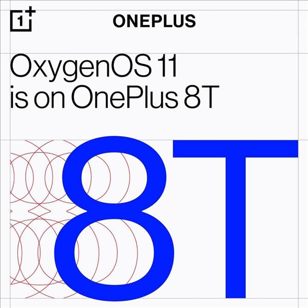 首款预装安卓的一加8T现身Geekbench网站