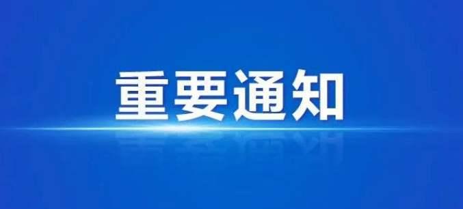 大庆最新停水通知,涉多个小区