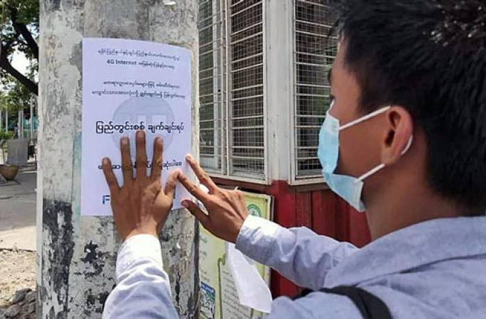 学生因抗议缅甸军队和阿拉干之间的战争而被捕