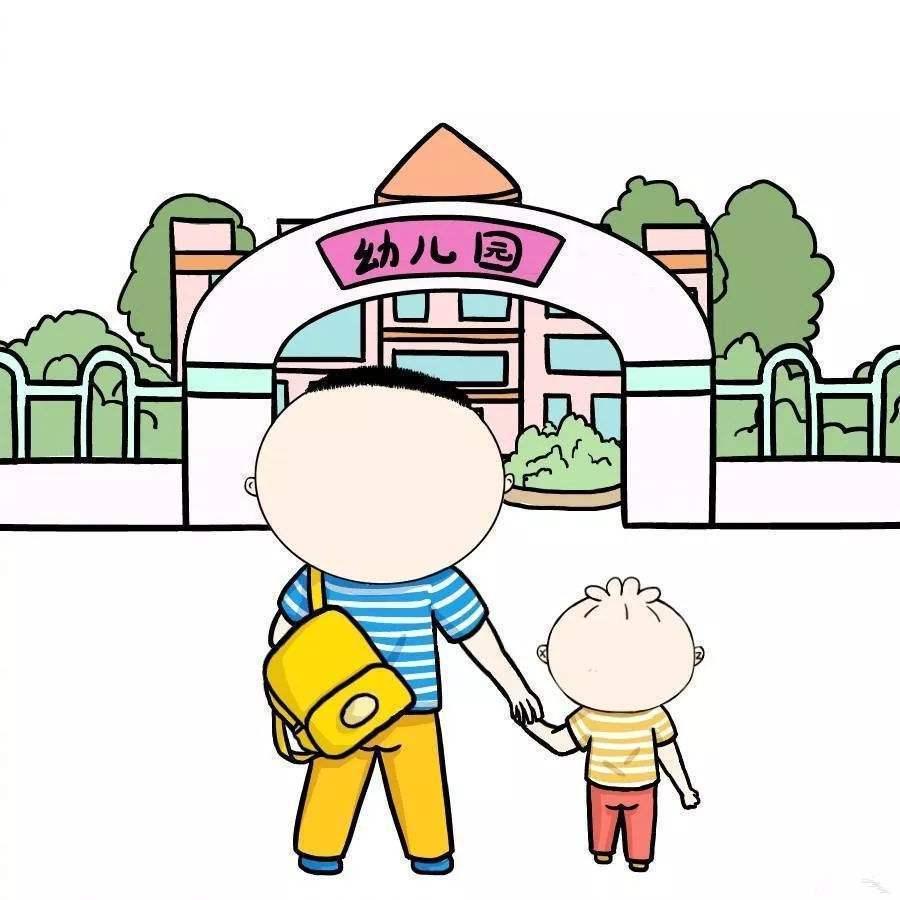 商丘对两所幼儿园周末补课问题进行答复!