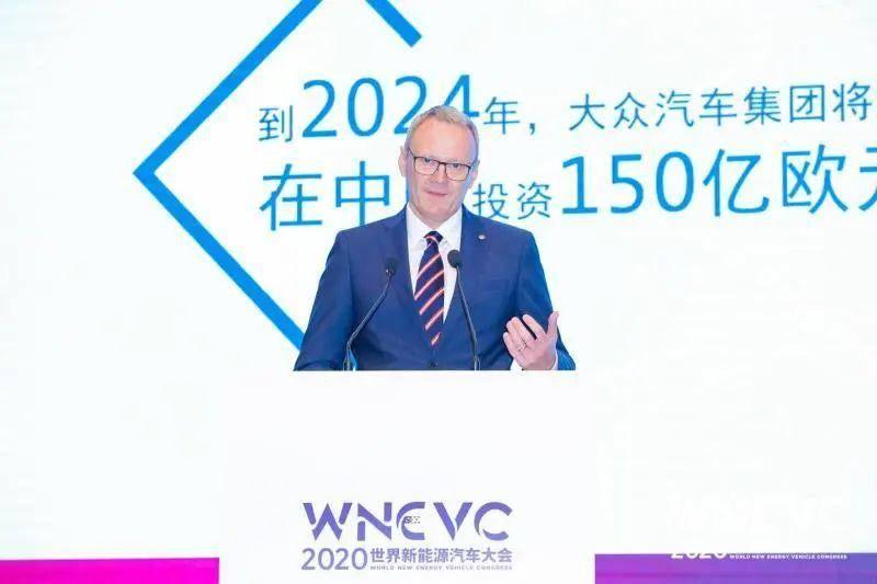 """冯思翰:大众汽车电动化转型""""在中国、为中国、为全球"""""""