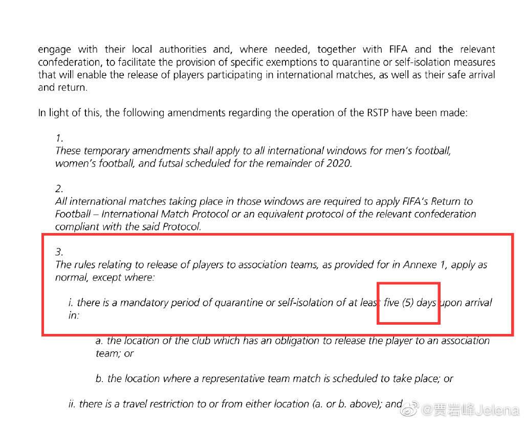 大连人队可按照FIFA规定拒放行龙东 双