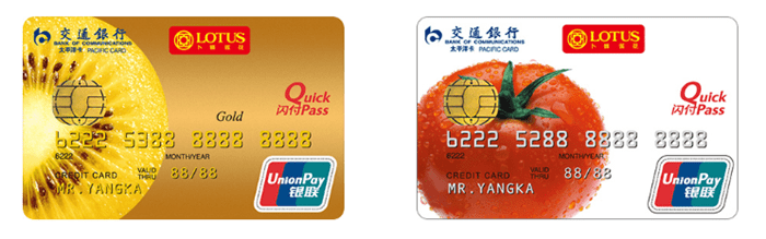 交通银行信用卡网站看不全