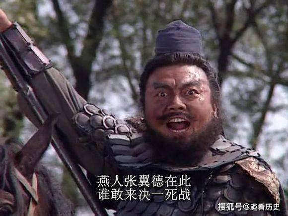 三国最勇猛绝伦的武器是什么?不是吕布的方天画戟