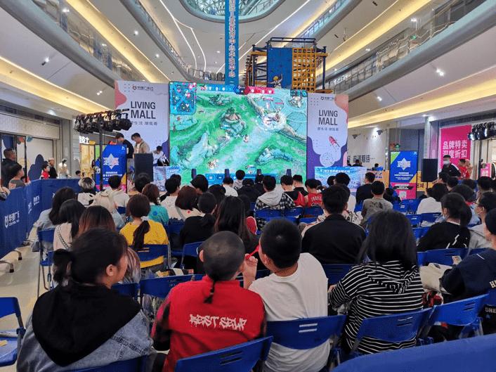 游戏好胜键盘游戏2020CEST王者荣耀海外版芜湖城市