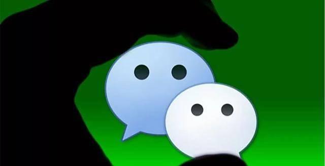 微信突然增加新功能 上亿用户猝不及防