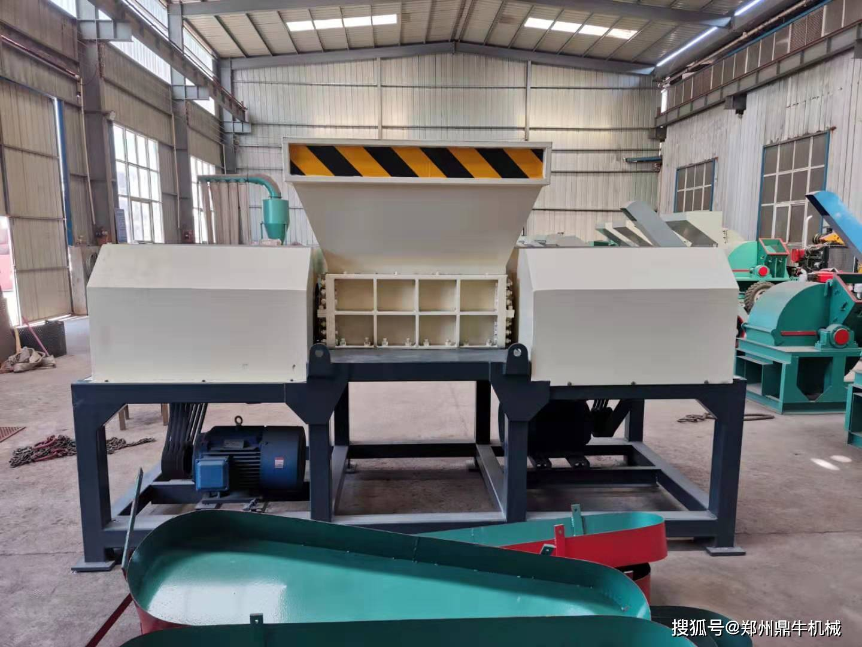 双轴碎纸机为销毁和接受循环使用提供可靠的惩罚 江阴双轴撕碎