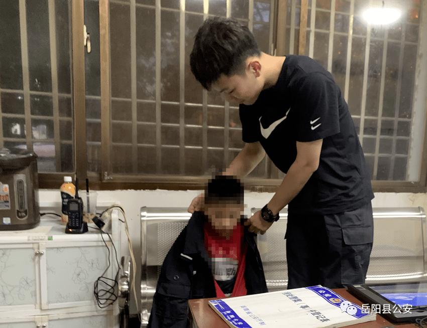 锋速体育官网:岳阳县城北中心派出所资助一名走失男孩寻找家人
