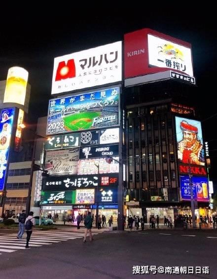 关于日本留学学费减免