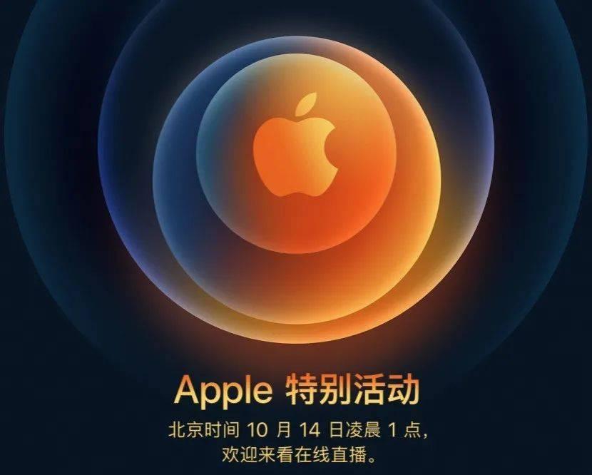极客修复:iPhone12不支持5G网络?14号见