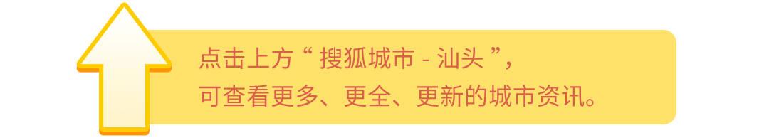 龙湖区2019年第五批企业失业保险稳定返还