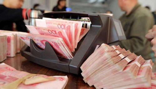 储户存钱需牢记!这四点不注意,到手的钱会变少?