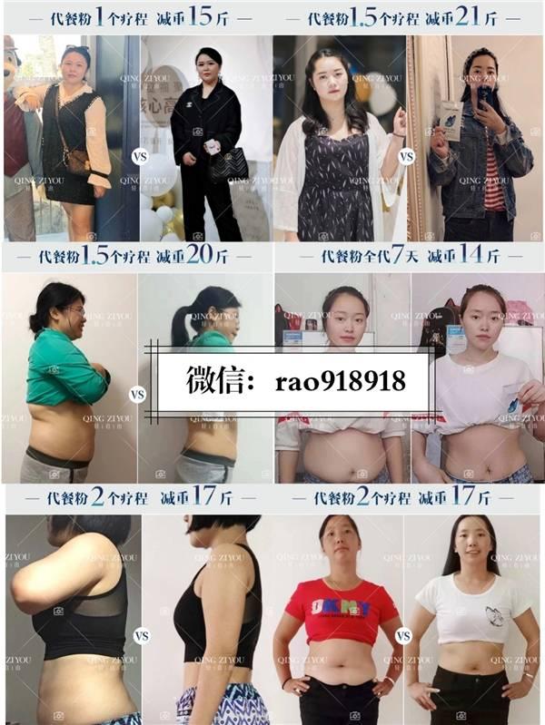 轻自由代餐粉能不能安全有效减肥