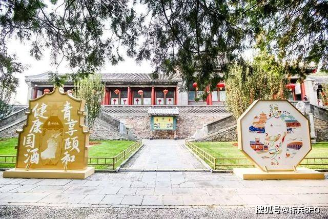 竹叶青酒遇上颐和园,两大文化IP尽显大国仪式感