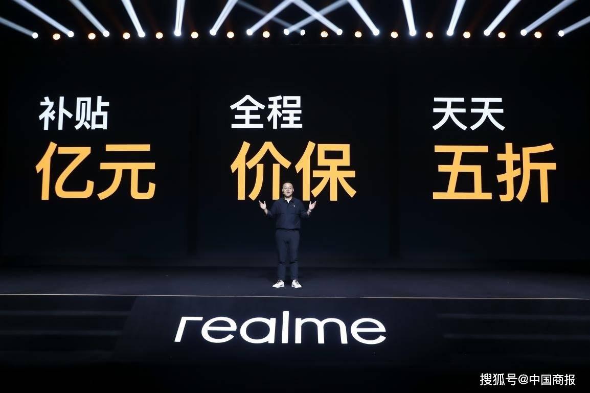 """原创            率先发动""""双11""""攻势 realme将5G手机拉低至998元"""