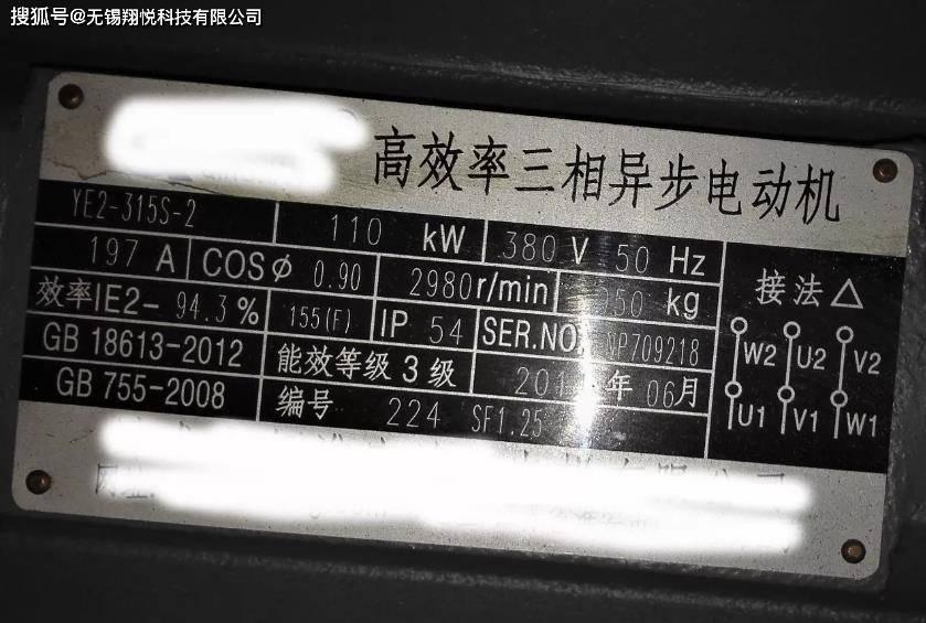 空压机电机铭牌您相识几多?