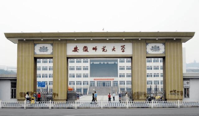 2020年516分排名_2020软科中国大学排名发布,甘肃高校排名分别为...