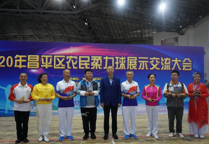 柔力球展示交流大会 执行体育总局最新规则