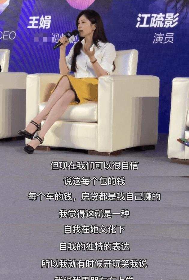 江疏影称男朋友在上学引热议 本尊回应:未来男朋友