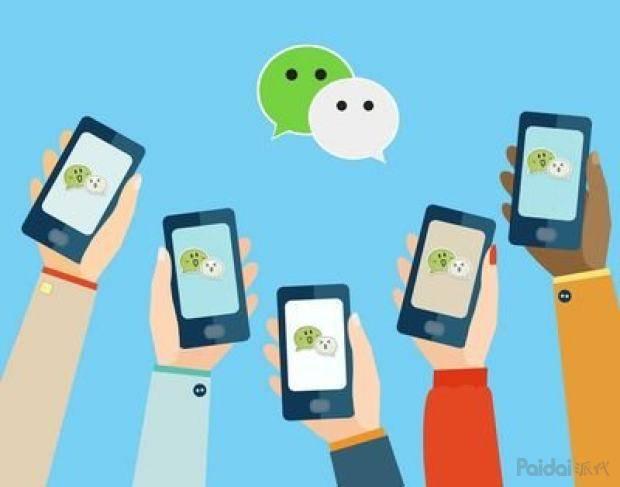 聚力体育app下载:米嘉博:设计师怎么和客户一样