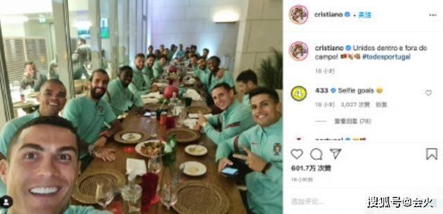 顶级球星C罗确诊肺炎已被隔离,前一天还和二十多个队友一起吃饭