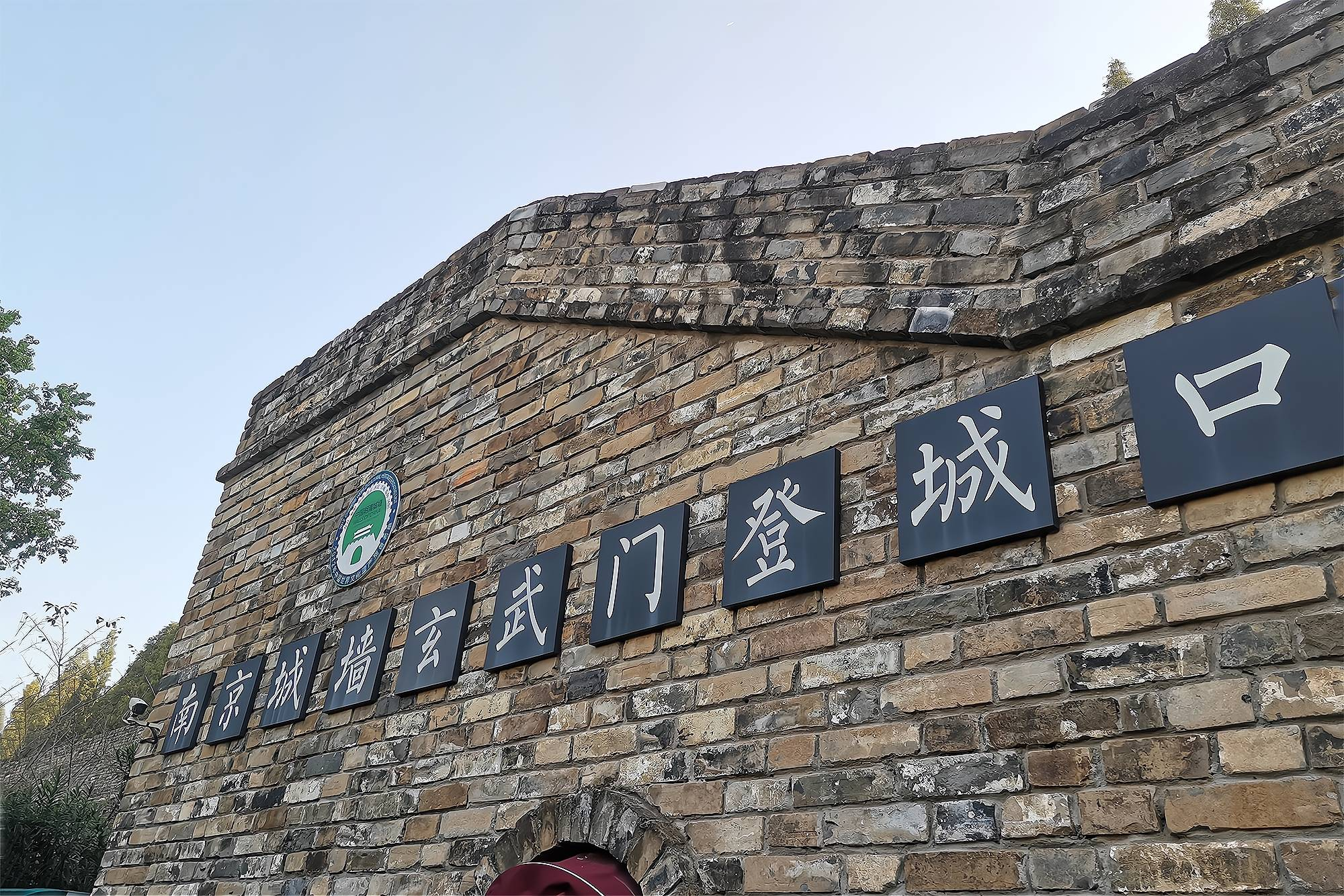 """原创             被誉为""""金陵明珠""""的玄武湖,景色完全不输杭州西湖,你去过吗?"""