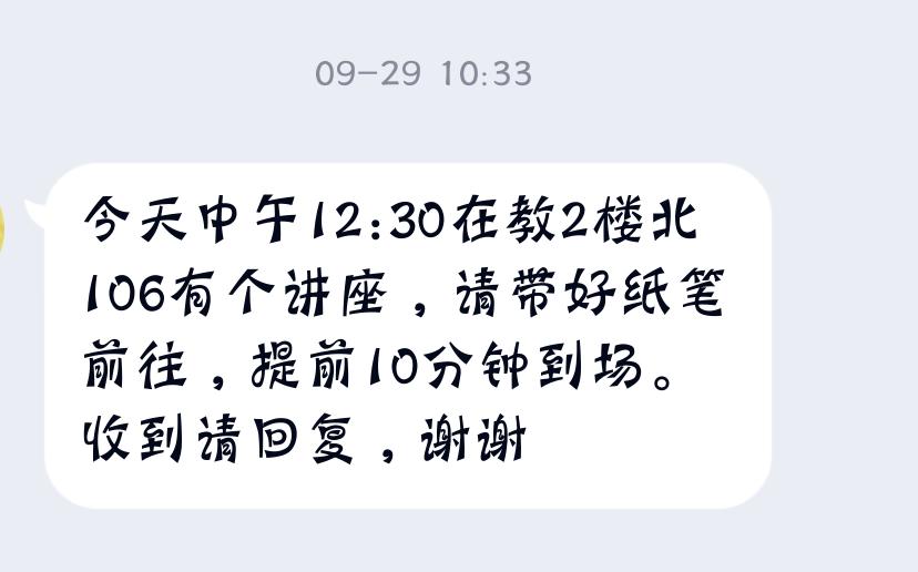 恒达官网江苏师范大学肺结核确诊人数未定,爆料学生微博被清空(图3)