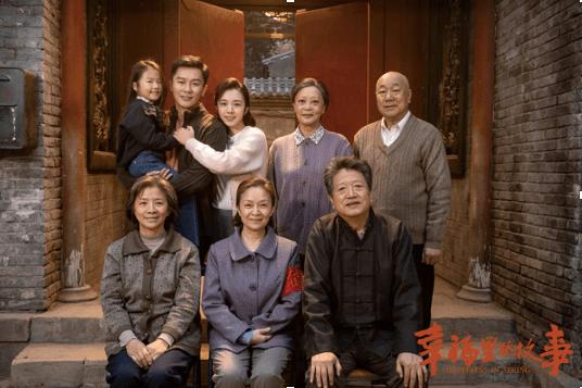 """《幸福里的故事》:宝藏女孩儿王晓晨演出了北京""""大飒蜜""""的神"""
