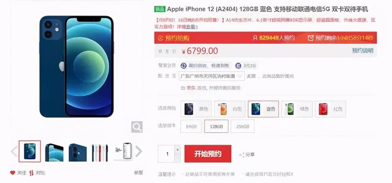 原创             买iPhone 12省钱攻略,你可以这么操作!