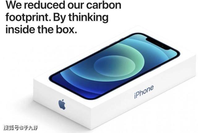 苹果可能比去年赚得少了?外媒:因为iPhone 12不送充电头和耳机