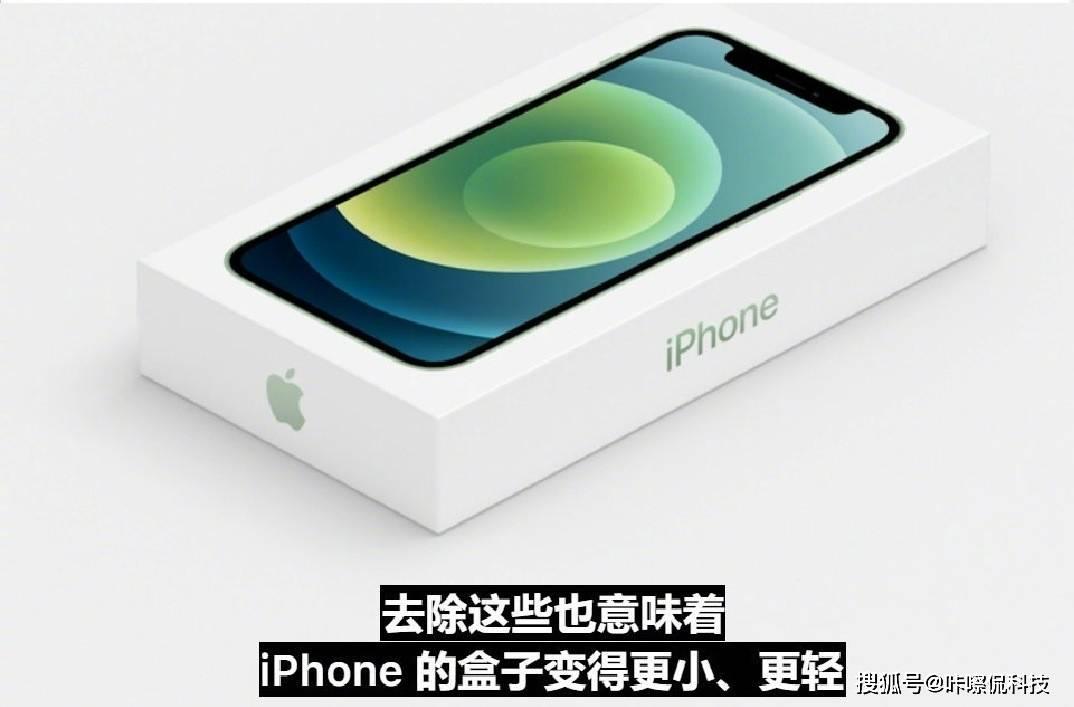 单天单平台预约就破178万!iPhone12再次验证了苹果的品牌力