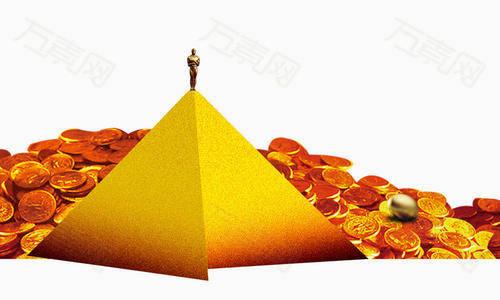 """全球财富""""金字塔""""会不会倒塌"""