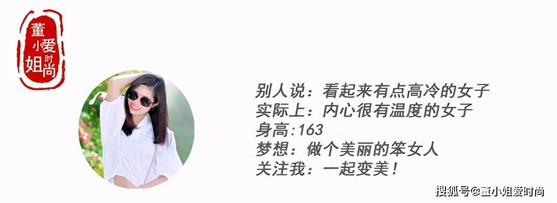 赵薇拼接风衣+复古耳环,时尚高级好无敌,44岁女人学着点