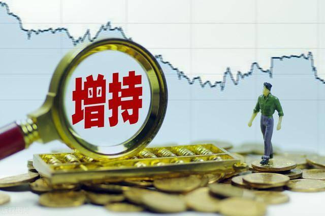格力电器股权曝光,外资不断增持,董明珠或分红套现9800万