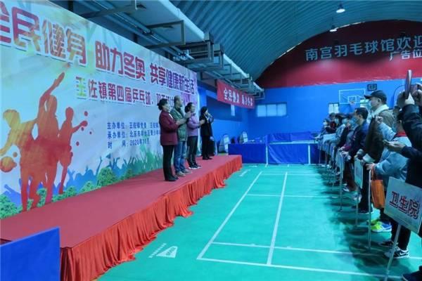 全民健身助力冬奥共享新生活 王佐镇第四届乒乓球、羽毛球比赛圆满举行