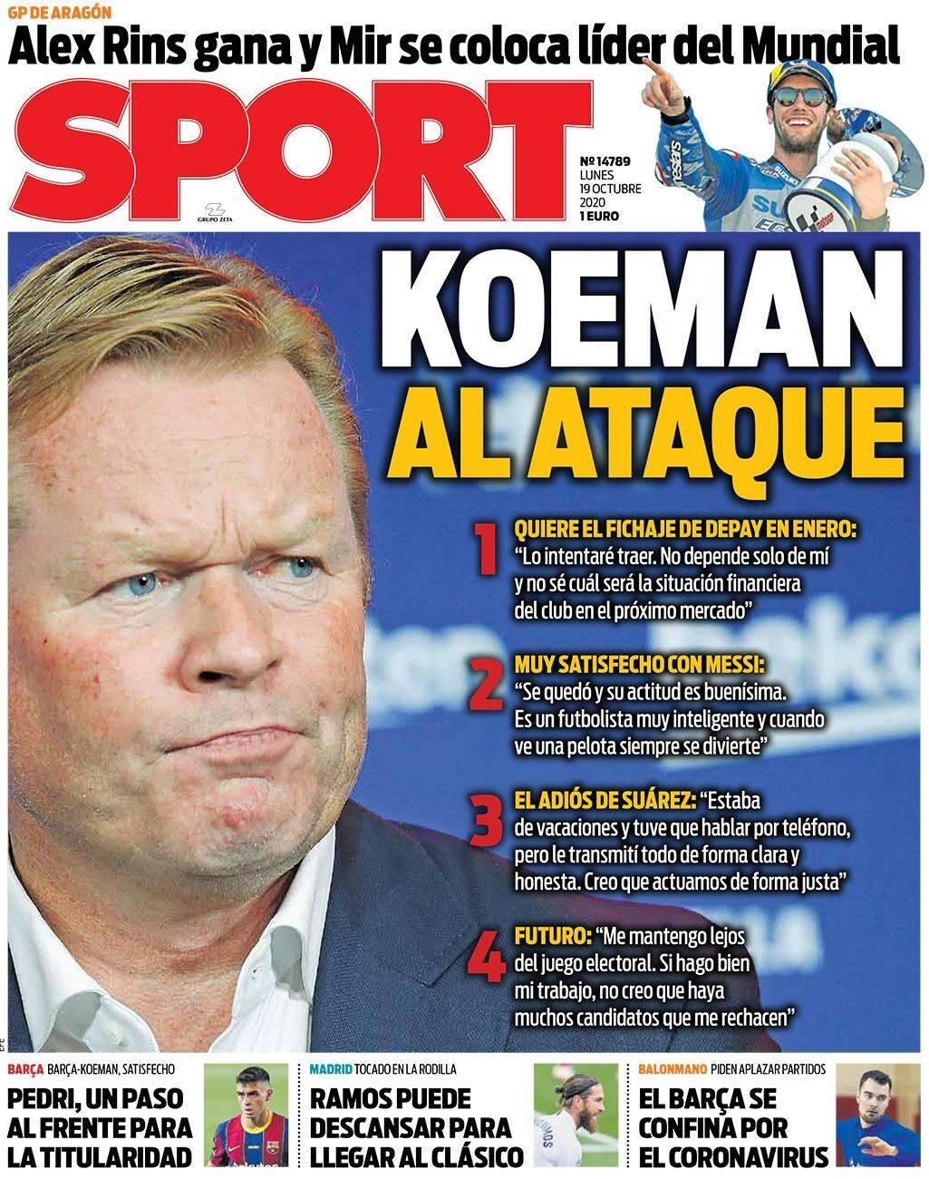 科曼:梅西的球商世界顶级 希望一月能引进德佩