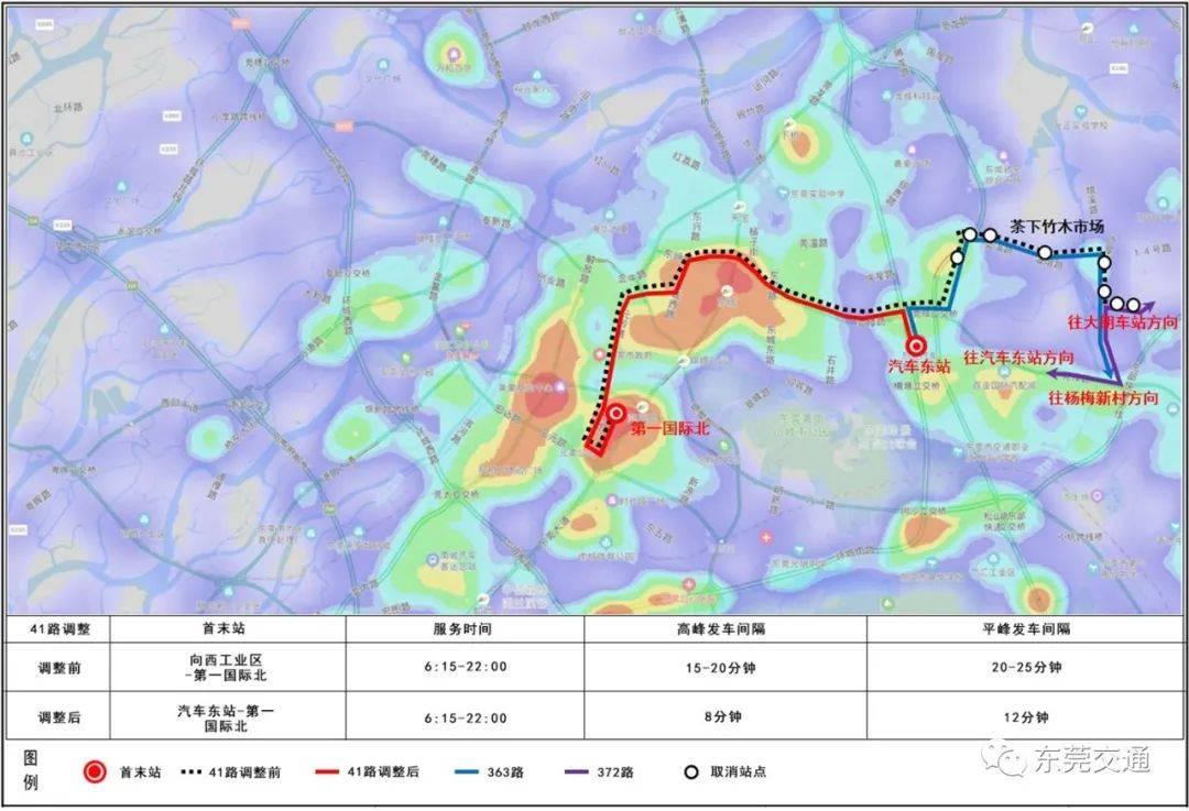 公交优化继续来!东莞城区调整5条线路,增加3条全新线路