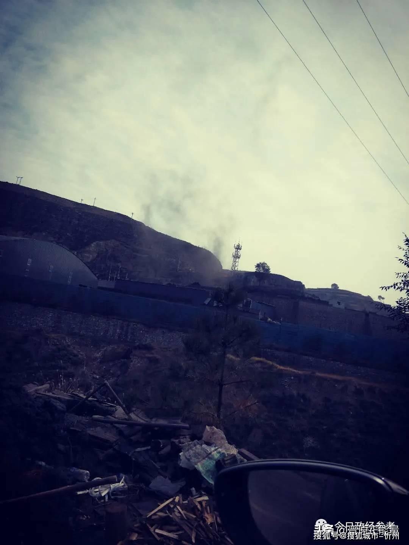 山西保德:嘉庆煤业被指污染 监管何在
