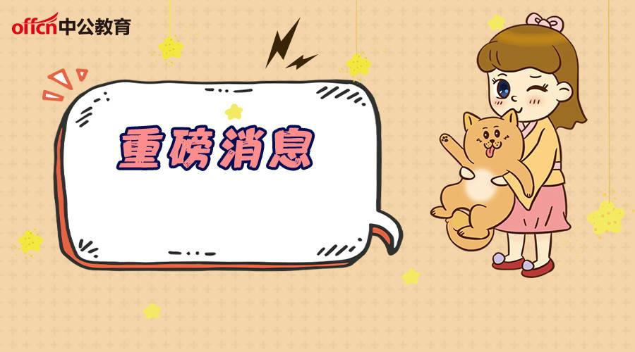 w88手机中文版-《Flash动画中的几个基本观点》课堂讲稿