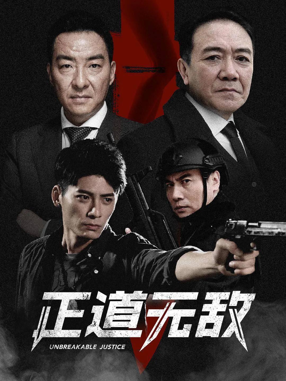 """从国家一级演员到中国实力导演,白永成如何实现""""贴地飞行""""?"""