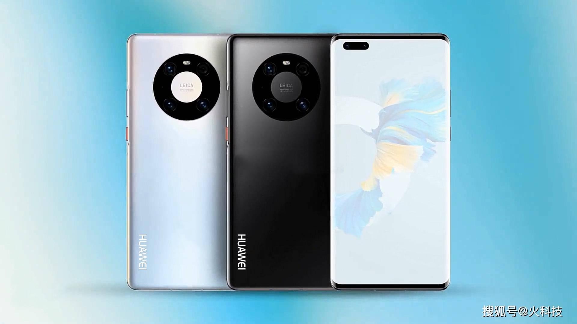 华为Mate40 Pro今晚发布,你觉得能超越iPhone12吗?