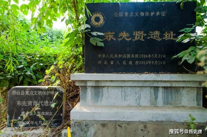 河北邢台有一处邢国墓地,看出土的青铜钺和西周玉戈什么样?
