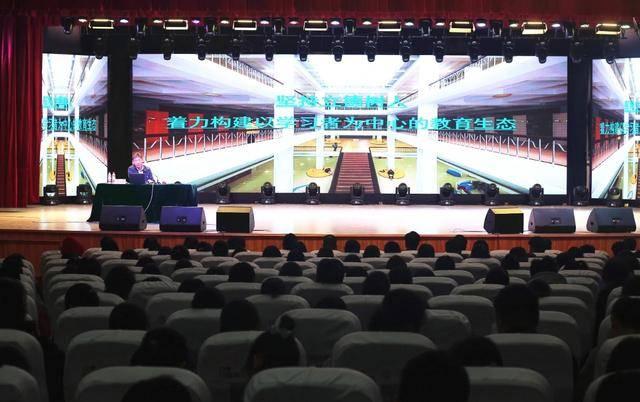 商丘师范学院党委书记为2020新生上思政第一课