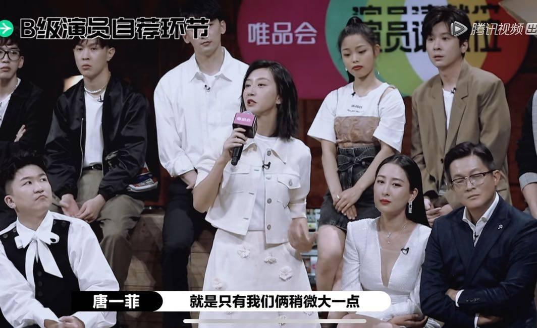 唐一菲不愿演艾莉退赛,为抢角伤害马苏,杨志刚提醒说话过过脑子