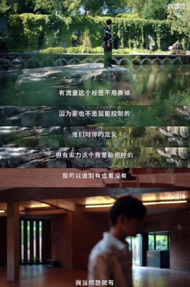 新古惑仔之江湖新秩序(图6)